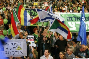 Tel Aviv Rally - Via Jack Guez - Getty Images